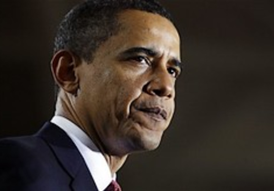 Obama: US combat in Iraq to end in 2010