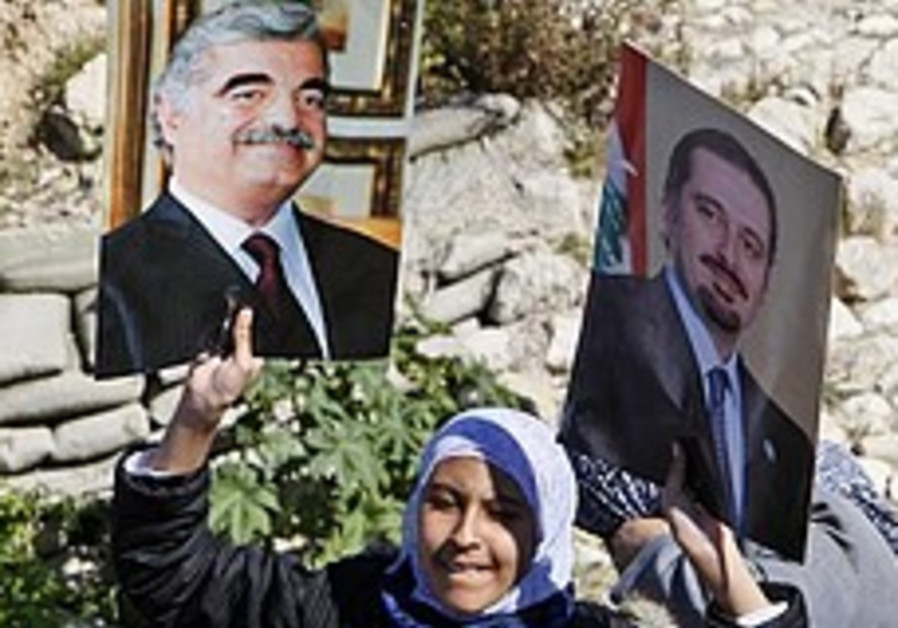 Focus in Hariri assassination shifts to courtroom