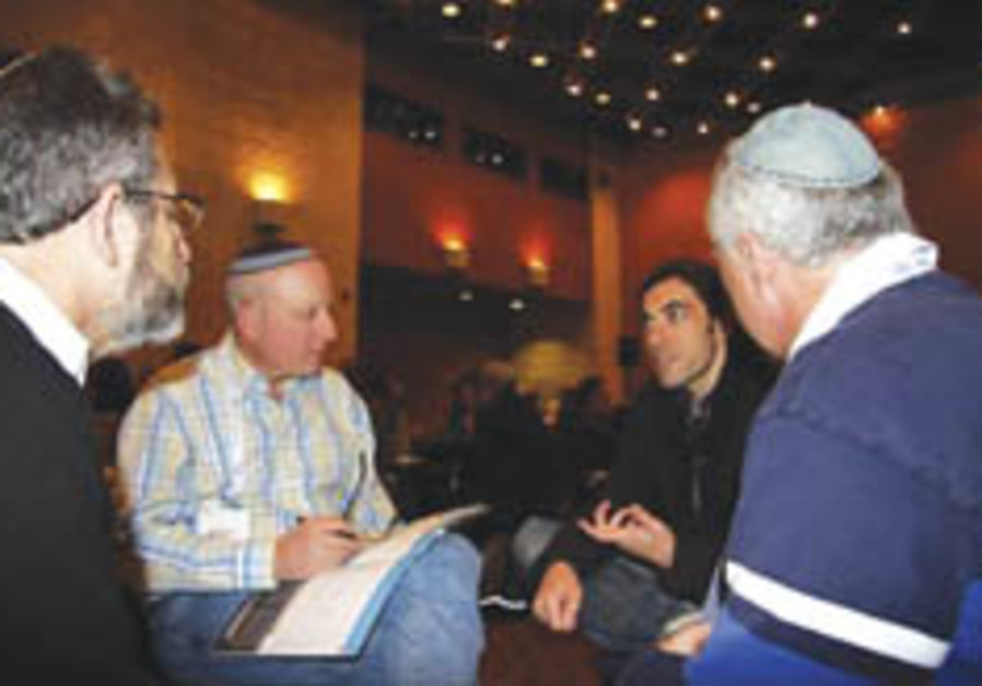 Fostering Jewish pluralism in Israel