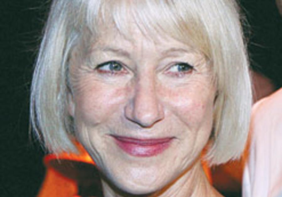 Helen Mirren takes on Hebrew