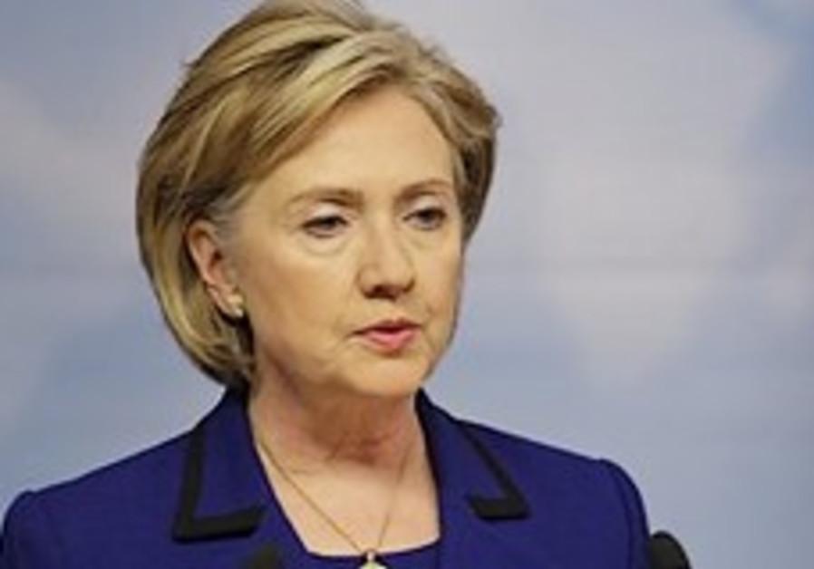 Clinton in Ramallah