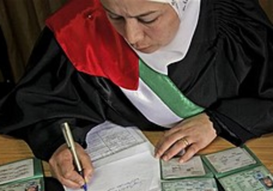 2 Palestinian women become judges in Islamic court