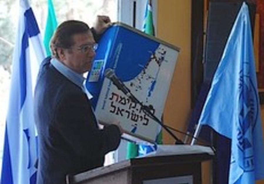 KKL-JNF dedicates Ruhama Forest to world Zionist youth movements