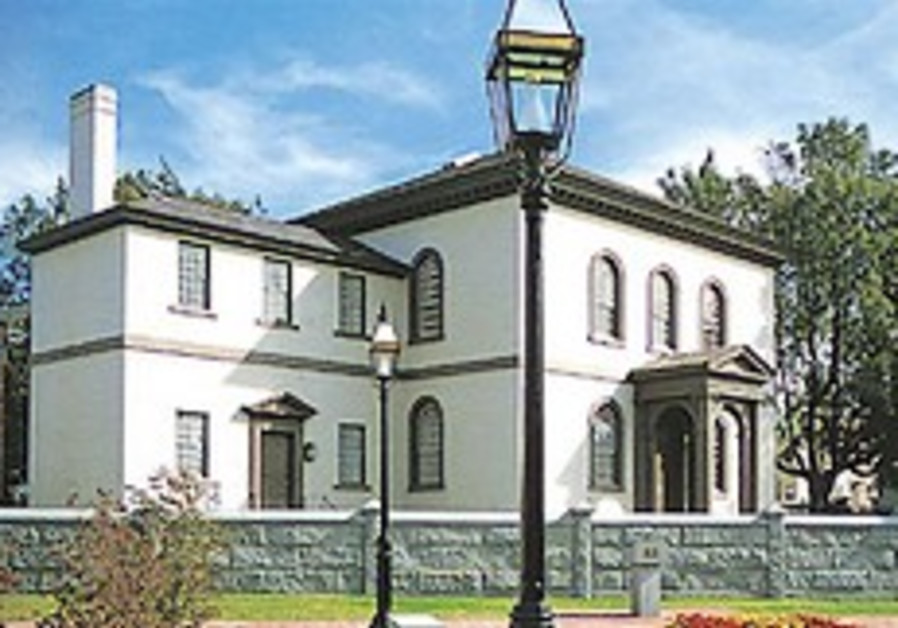 Oldest Synagogue in America forced to cancel public tours