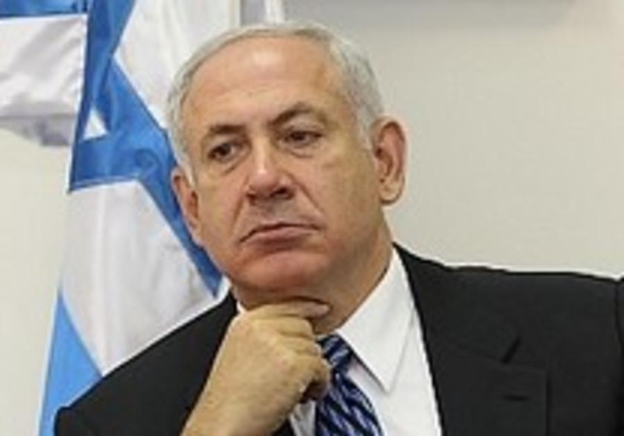 Netanyahu: I won't give in to Shalom