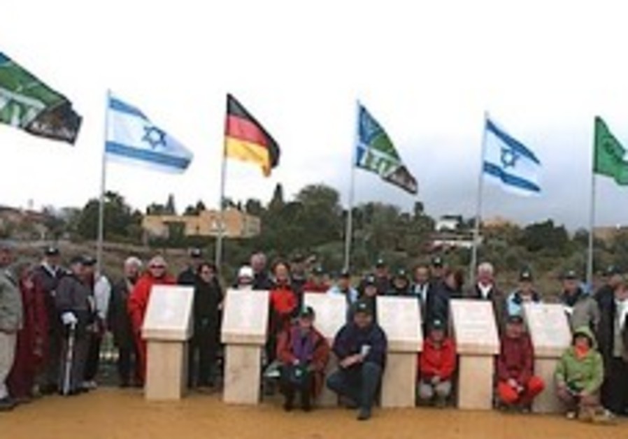 Dedicating Olive Tree Park in the Negev With Friends of KKL-JNF Germany