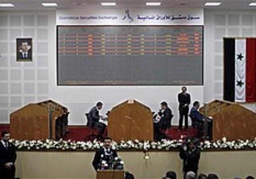 Syria's first stock exchange kicks off