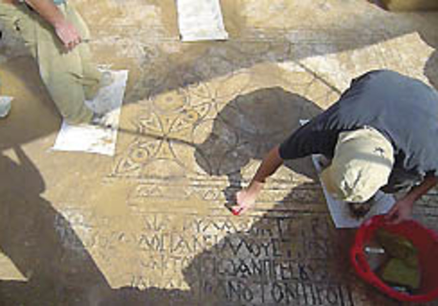 Byzantine era church discovered near Bet Shemesh