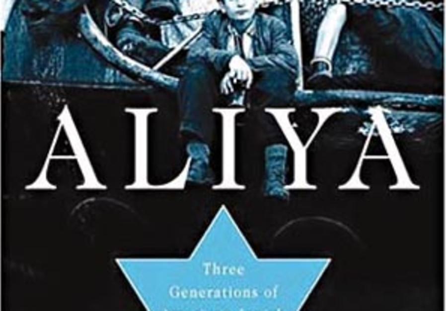 aliya book 88 298