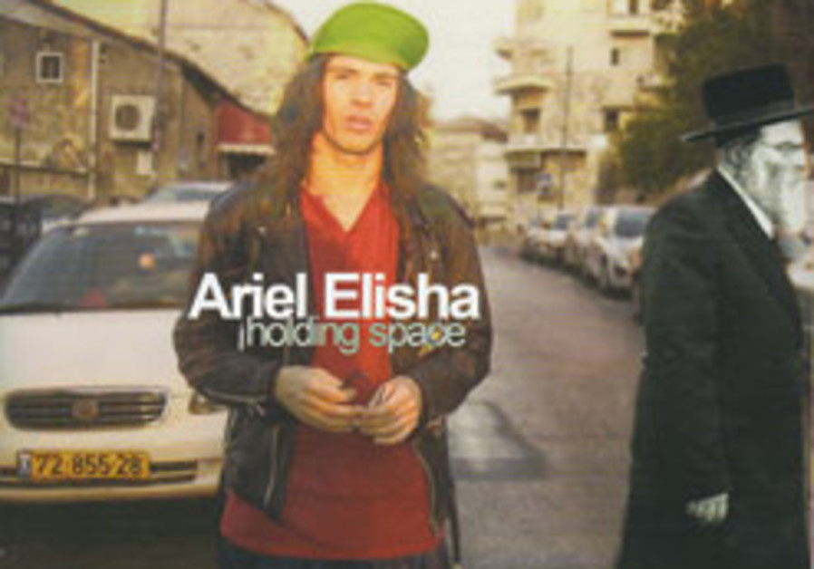 Jewish Discs: Ariel Elisha Rosen