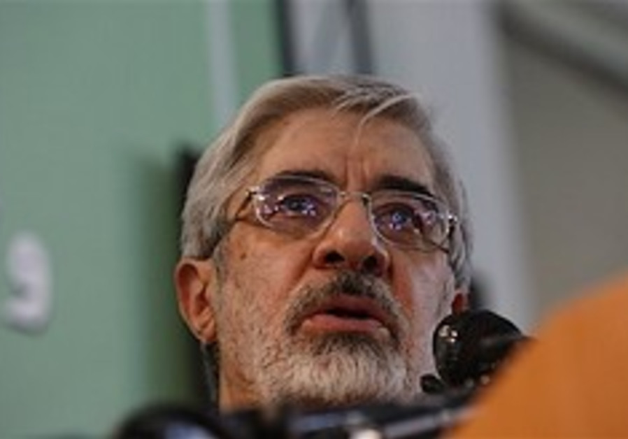 Iran opposition leader vows to continue struggle