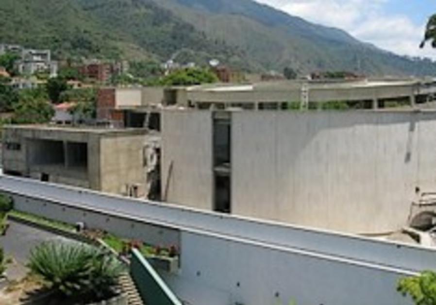 A synagogue in Venezuela