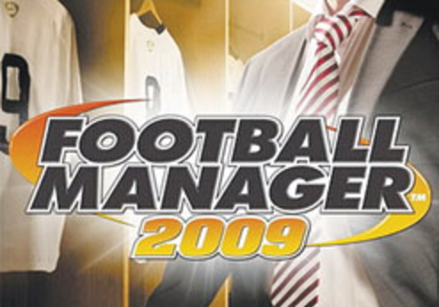 Software Review: Football Manager 2009