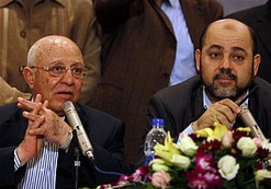 Palestinian unity talks break down