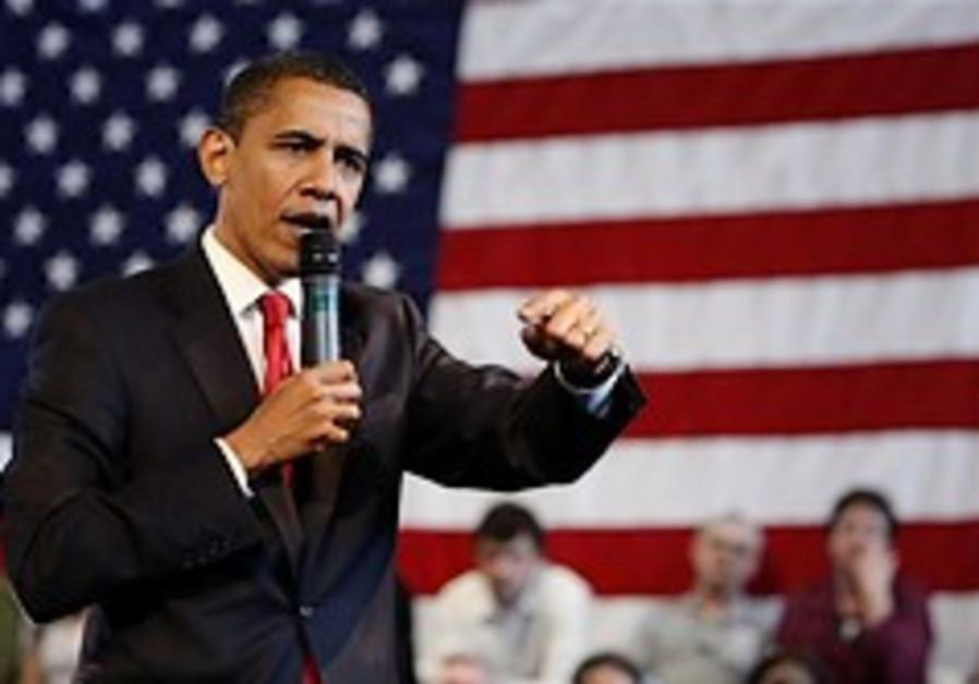 Obama & Afghanistan