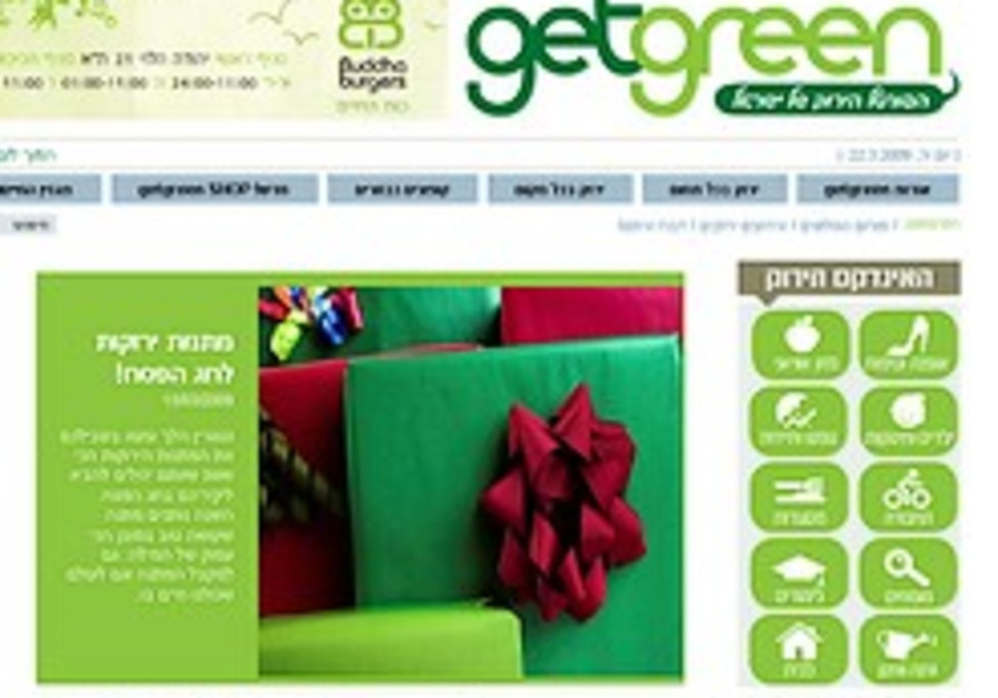 Local 'green' Web portal goes on-line