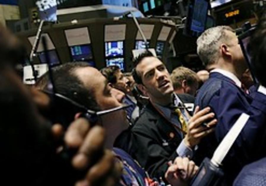 US stocks surge on gov't bank aid plan