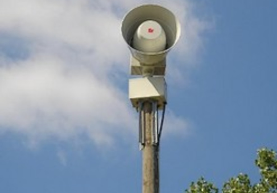 Jerusalem's air-raid sirens to be tested