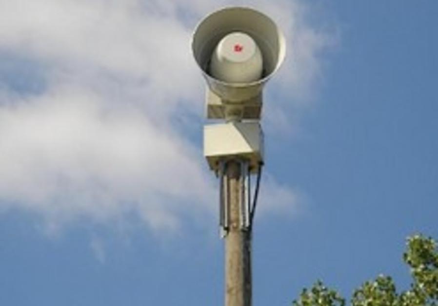 Drill sirens sound around Israel