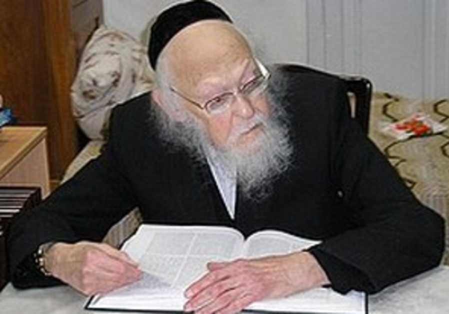 Rabbi Shalom Yosef Elyashiv