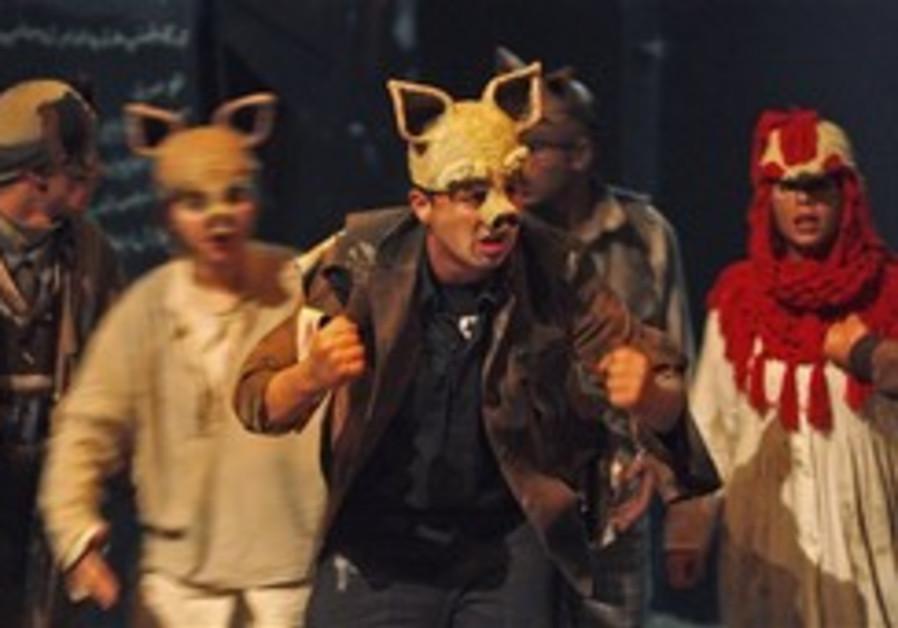 Palestinian play criticizes local politics