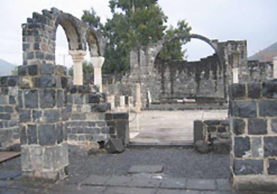 The monastery of the Gerasene swine