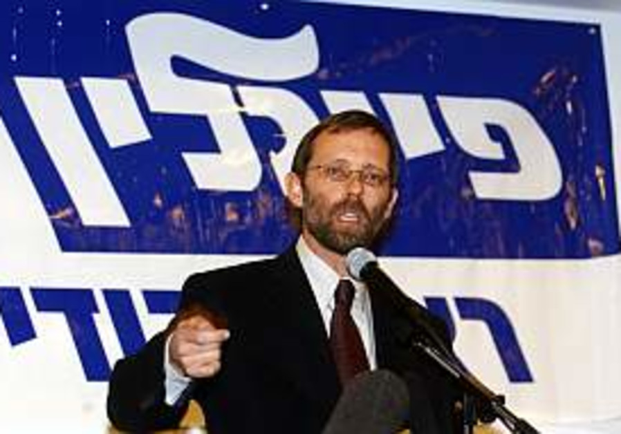 feiglin campaigning 298