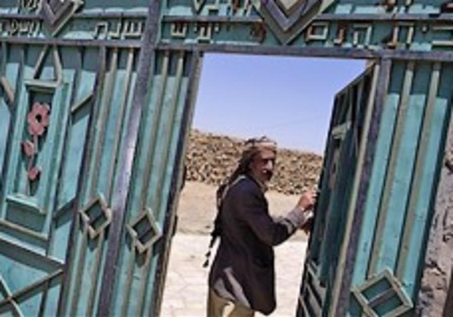 Yemen's Jews uneasy as Muslim hostility grows