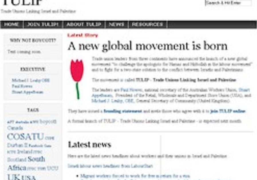 New group to fight anti-Israel boycotts