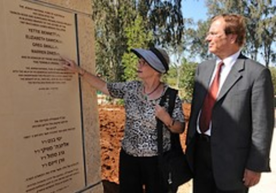 A living legacy: Yarkon River rehabilitation project dedicated