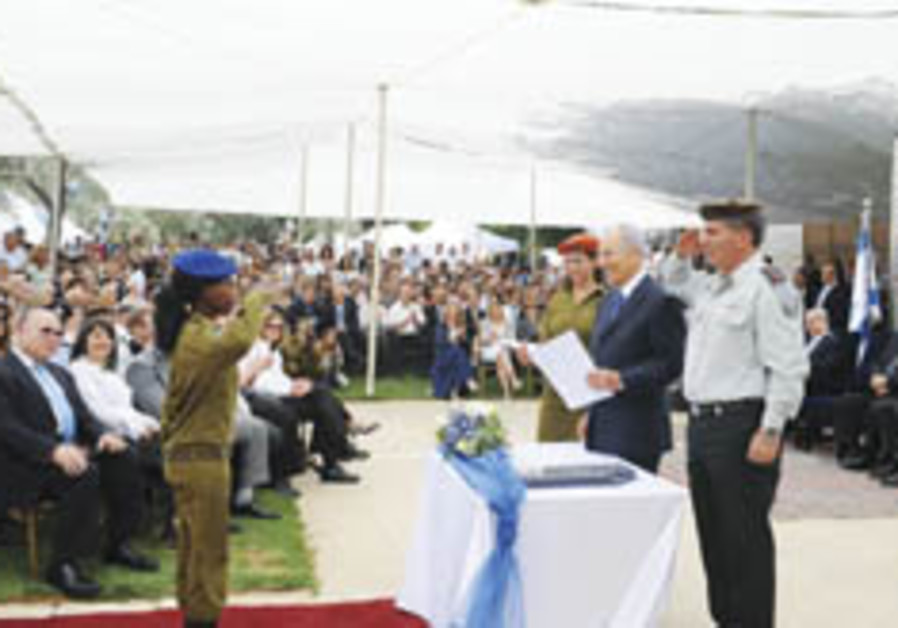 Honoring excellence in the IDF