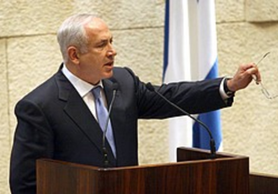 Netanyahu addresses the Knesset