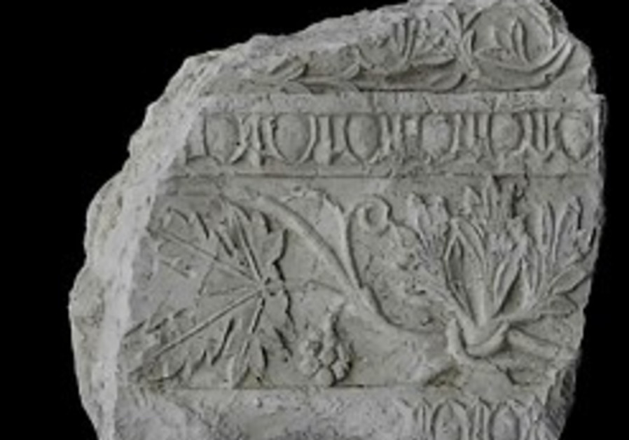 Rivlin to preside over dedication of new archeological garden at the Knesset