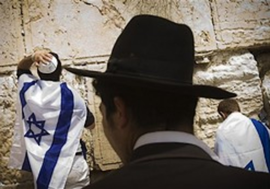 Rabinovitch praises US condemnation of PA Kotel study