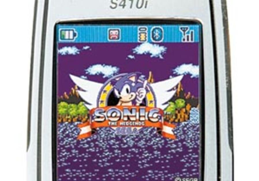 cellcom sonic 88 298