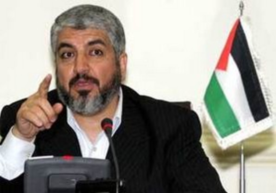 Hamas leader Mashaal in Cairo to sign unity deal