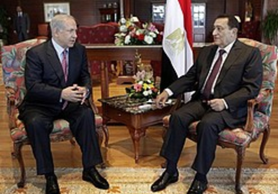 PM calls Mubarak to clarify stance