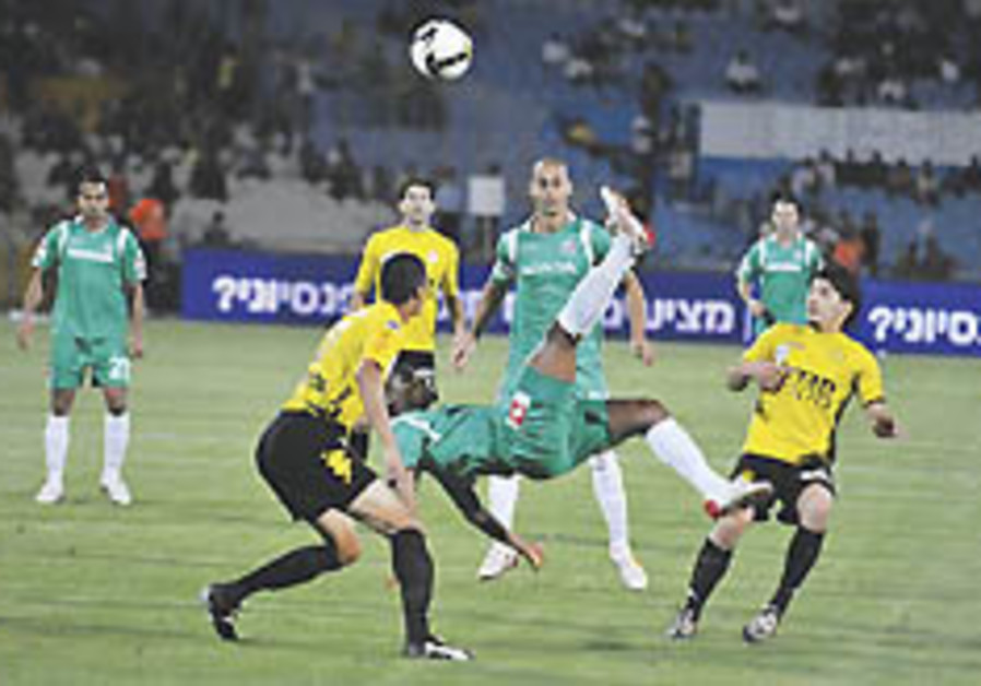 State Cup Soccer: Maccabi Haifa, Betar squeeze into final