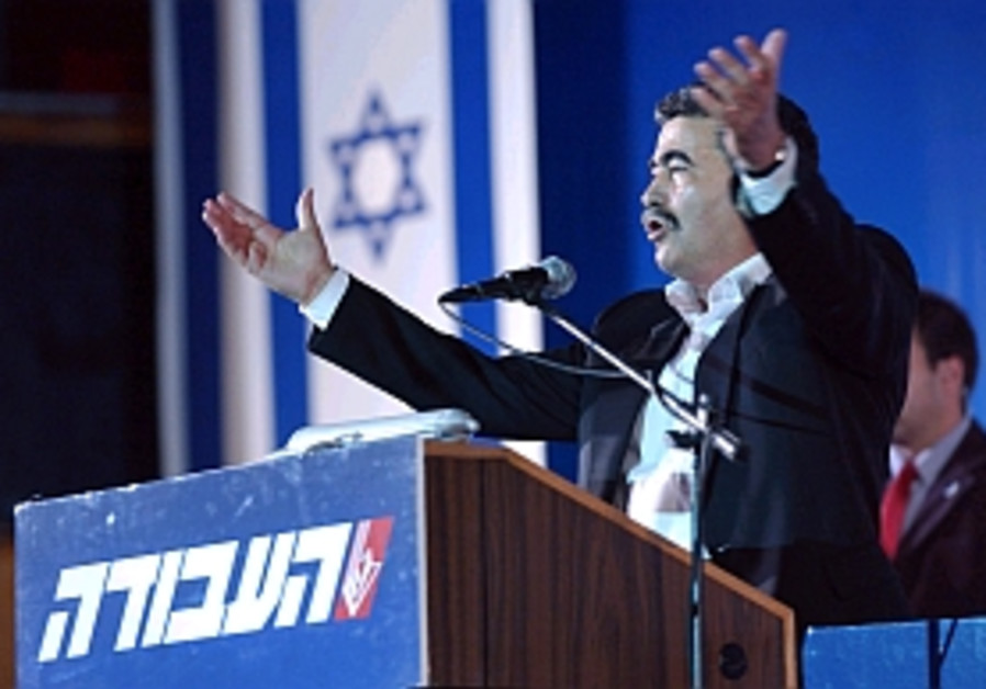 Peretz: We won't sink in Gaza swamp