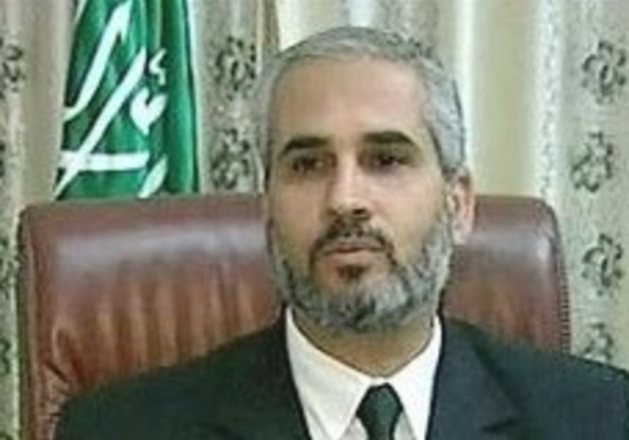 Hamas reiterates its refusal to recognize Israel