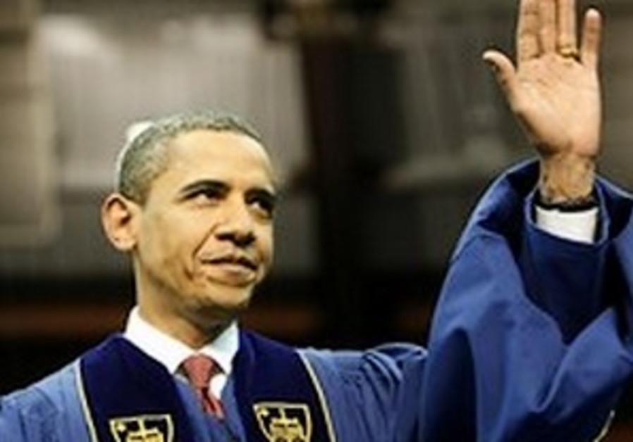Obama pro-isra?lien ou pro-palestinien ?