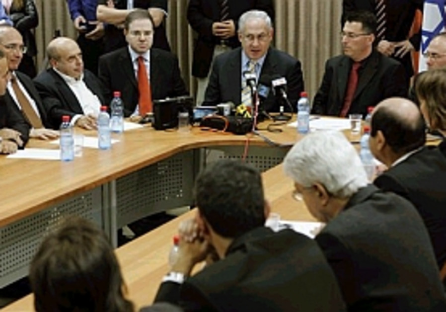 netanyahu faction 298 ap