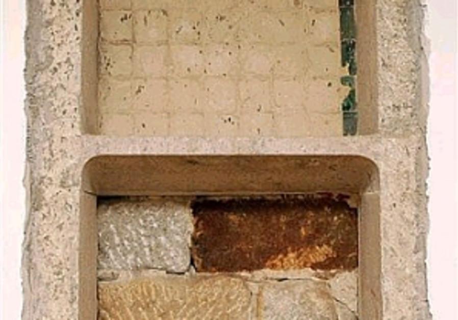 portugal synagouge 298