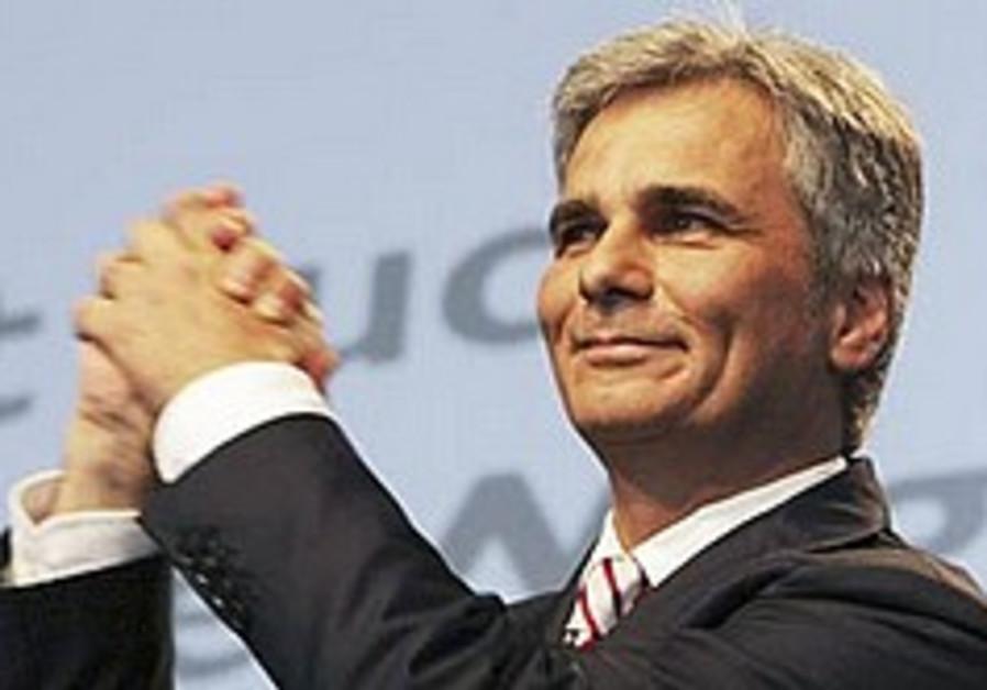 Austrian chancellor slams anti-Israel ad
