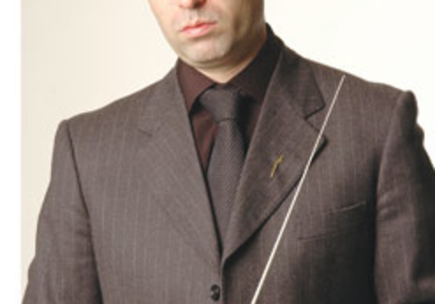 Musician Gil Shohat named French knight