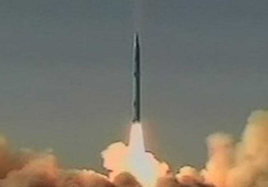 US defense secretary confirms Iranian missile launch