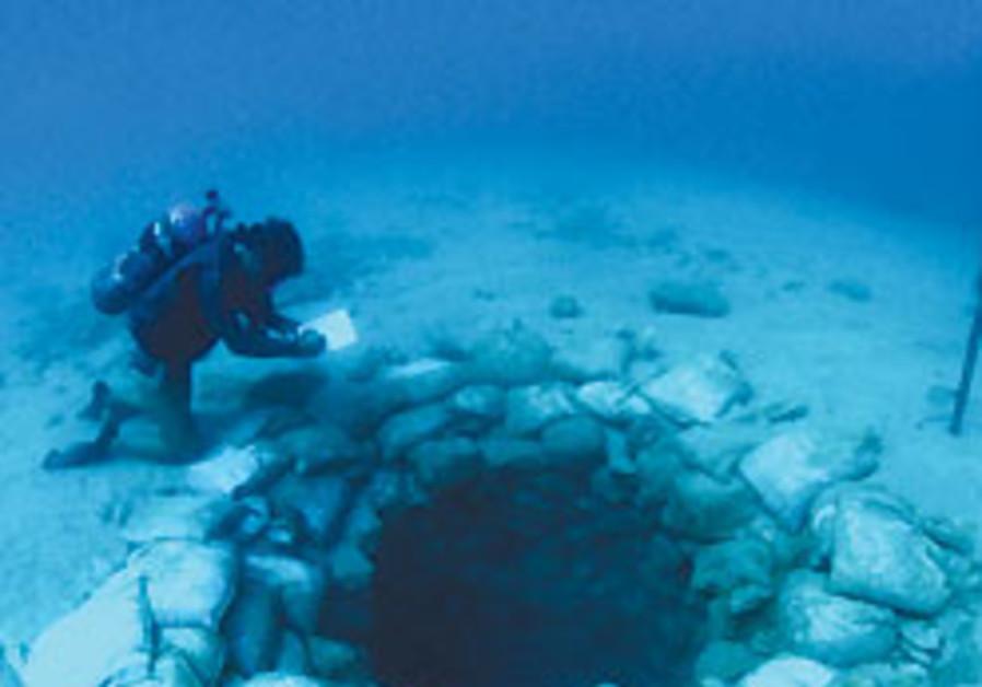 Israel's Atlantis