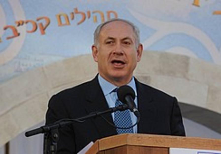 Netanyahu: Jerusalem will never be divided