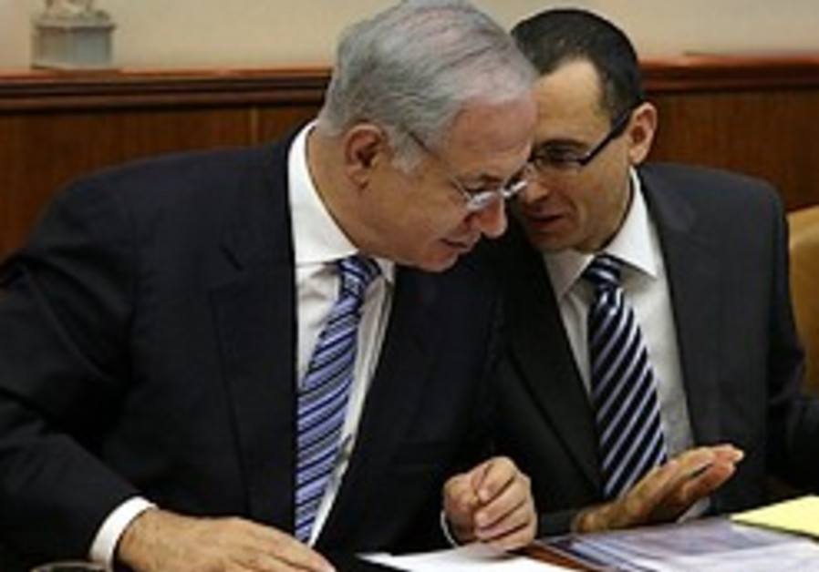 PM: No new West Bank settlements