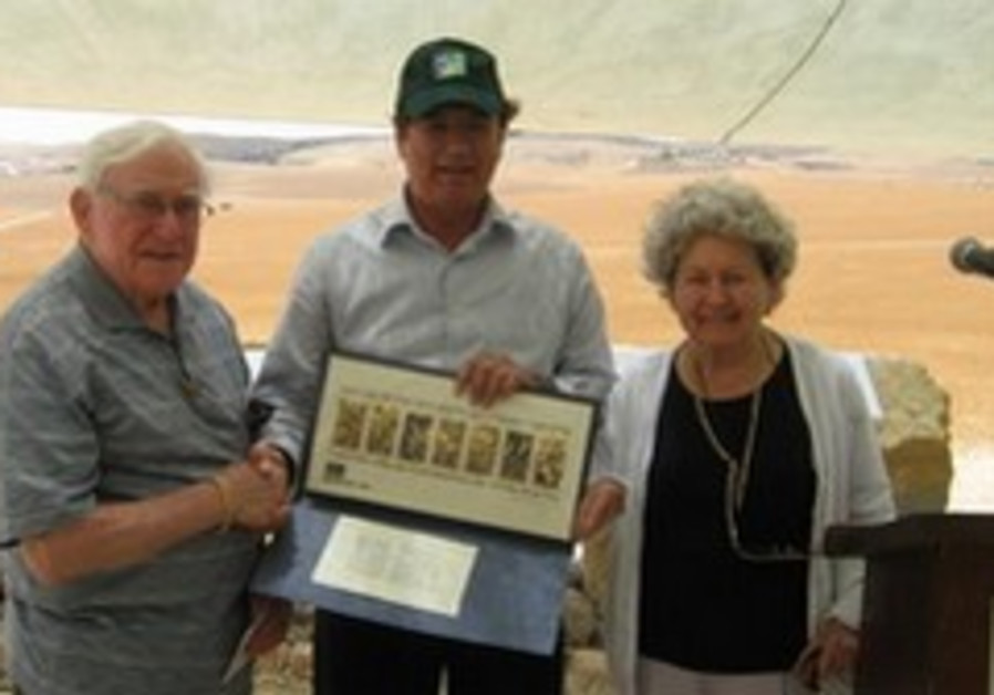 KKL-JNF dedicates Mandel family scenic lookout overlooking northern Negev water projects